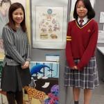 3D杜嘉儀同學作品入選展覽