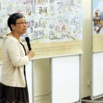 中文大學教育學院楊秀珠教授致詞