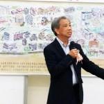 中文大學教育學院院長梁湘明教授致詞