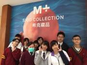 參觀「M+希克藏品︰中國當代藝術四十年」展覽